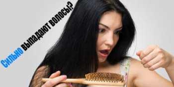 Почему выпадают волосы у женщин