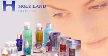 Израильская косметика Holy Land